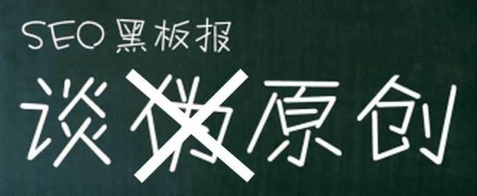 帅帅SEO详解文章写作的要求与规范